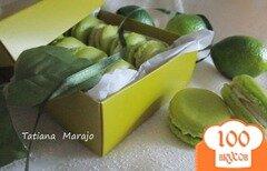 Фото рецепта: «Лаймовые макарон»