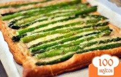 Фото рецепта: «Пирог со спаржей»