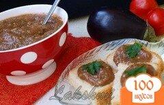 Фото рецепта: «Икра из баклажанов»