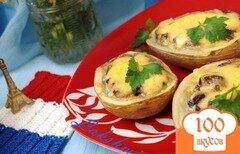 Фото рецепта: «Жюльен в картофеле»