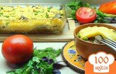 Фото рецепта: «Жаркое из говяжьей печени с грибами под сырным тестом.»