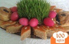 Фото рецепта: «Восточные печенья с ореховой начинкой и праздник весны»