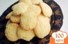 Фото рецепта: «Гхуриба - марокканское печенье»