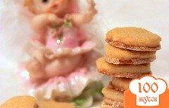 """Фото рецепта: «Голландское печенье """"Девочки из Арнема""""»"""