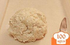Фото рецепта: «Песочное тесто»