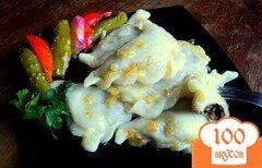 Фото рецепта: «Гылуны – вареники с мясом»