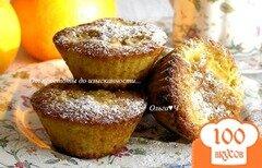 Фото рецепта: «Апельсиновые кексы с яблоками»
