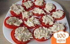 Фото рецепта: «Помидоры с сыром и чесноком»