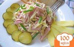 """Фото рецепта: «Салат с ветчиной """"Ксения""""»"""