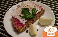 Фото рецепта: «Бутерброд с салом и хреном»