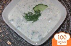 Фото рецепта: «Греческий соус»