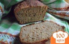 Фото рецепта: «Ржаной хлеб на кефире»