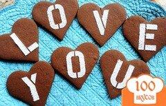 Фото рецепта: «Печенье на день влюбленных»
