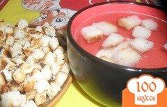 Фото рецепта: «Куриный бульон с гренками»