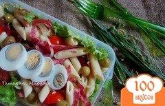 Фото рецепта: «Сборный салат для пикника»