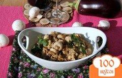 Фото рецепта: «Закуска из баклажан и шампиньонов»