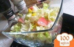 Фото рецепта: «Салат от Леонида Ярмольника»