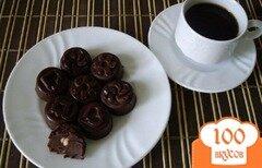 Фото рецепта: «Шоколадные трюфели.»