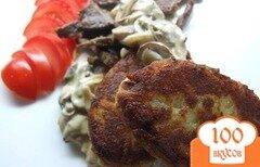 Фото рецепта: «Белорусские драники»