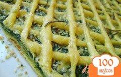 Фото рецепта: «Тонкий закусочный пирог с сырно-шпинатной начинкой»