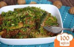 Фото рецепта: «Цуккини под ореховым соусом»