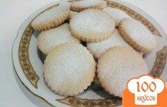 Фото рецепта: «Печенье рассыпчатое»