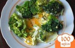 Фото рецепта: «Брокколи с яйцом»