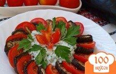 Фото рецепта: «Закуска из баклажан и помидоров со сметанной заправкой»