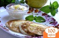 Фото рецепта: «Оладьи с лимонным кремом»