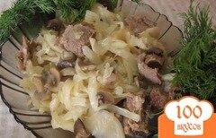 Фото рецепта: «Капуста тушеная с грибами»