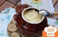 Фото рецепта: «Цветная капуста с творогом в горшочке»