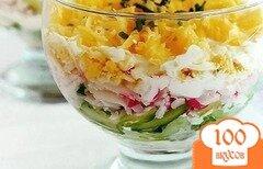 Фото рецепта: «Салат Вкусный»