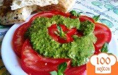 Фото рецепта: «Помидоры с соусом»