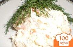 """Фото рецепта: «Салат с фасолью """"Оригинал""""»"""