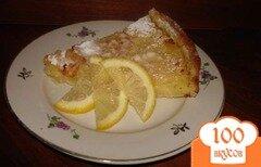 """Фото рецепта: «Пирог """"Лимонное чудо""""»"""