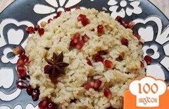 Фото рецепта: «Острый рис с гранатом и специями»