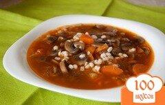 Фото рецепта: «Грибной суп с перловкой»