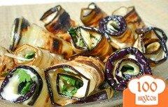 Фото рецепта: «Рулеты из баклажанов»