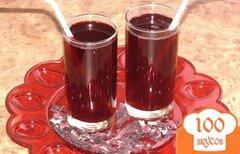 Фото рецепта: «Рубиновый напиток»
