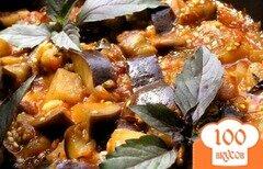 Фото рецепта: «Капоната с базиликом»