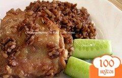 "Фото рецепта: «Куриные бедра с рисом ""Рубин""»"