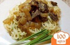 Фото рецепта: «Спагетти с черемшой тушеным мясом»