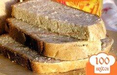 Фото рецепта: «Хлеб с коричневым сахаром»