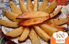 Фото рецепта: «Пряный картофель дольками»