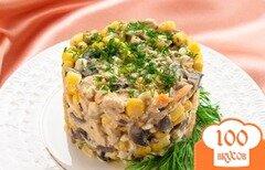 Фото рецепта: «Салат с шампиньонами и кукурузой»
