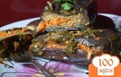 Фото рецепта: «Квашенные баклажаны с чесноком и морковью»