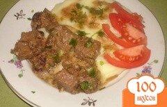 Фото рецепта: «Говядина по-грузински»