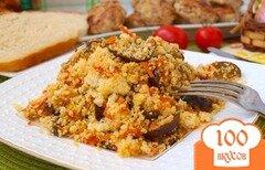 Фото рецепта: «Кус-кус с овощами»