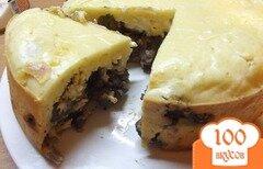 Фото рецепта: «Пирог с печенью и сердечками»