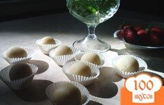 Фото рецепта: «Марципановые конфеты»